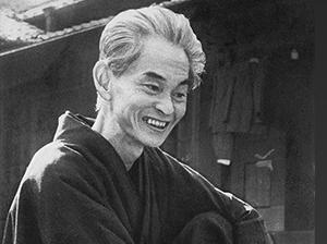 El bello Japón de Kawabata
